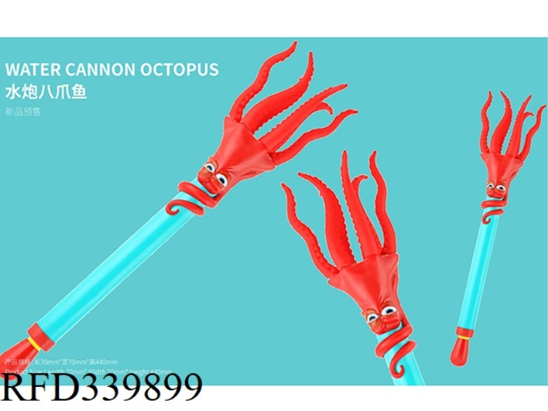 BIG OCTOPUS WATER CANNON 12PCS