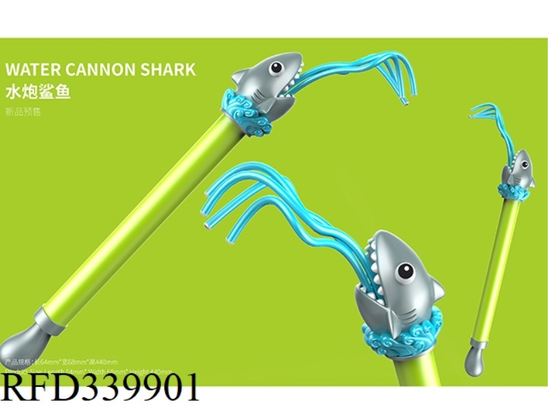 SHARK WATER CANNON 12PCS