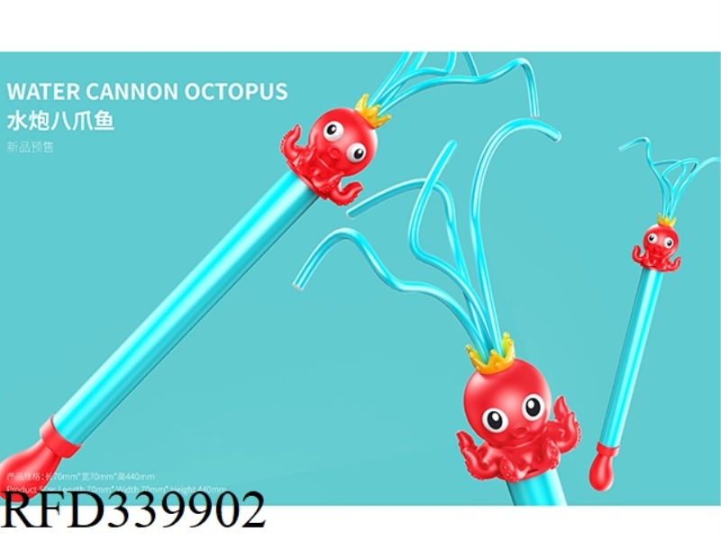 SMALL OCTOPUS WATER CANNON 12PCS