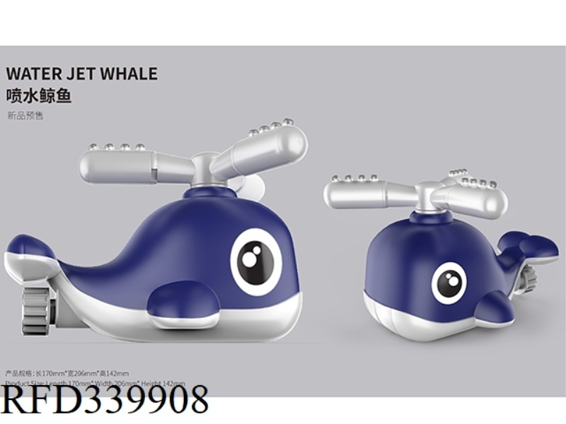 WHALE ROTATING SPRINKLER