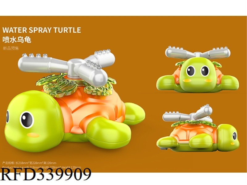 TURTLE ROTATING SPRINKLER