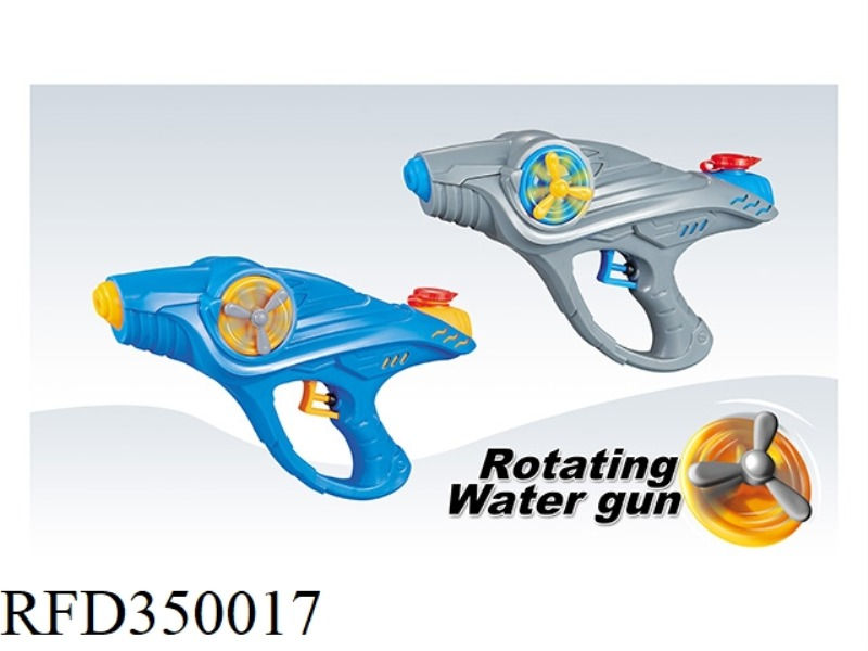 SPACE ROTATING WATER GUN