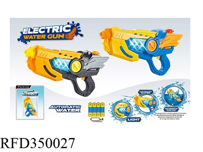 ANGEL LIGHT ELECTRIC WATER GUN (WATERPROOF, ANTI-FALL)