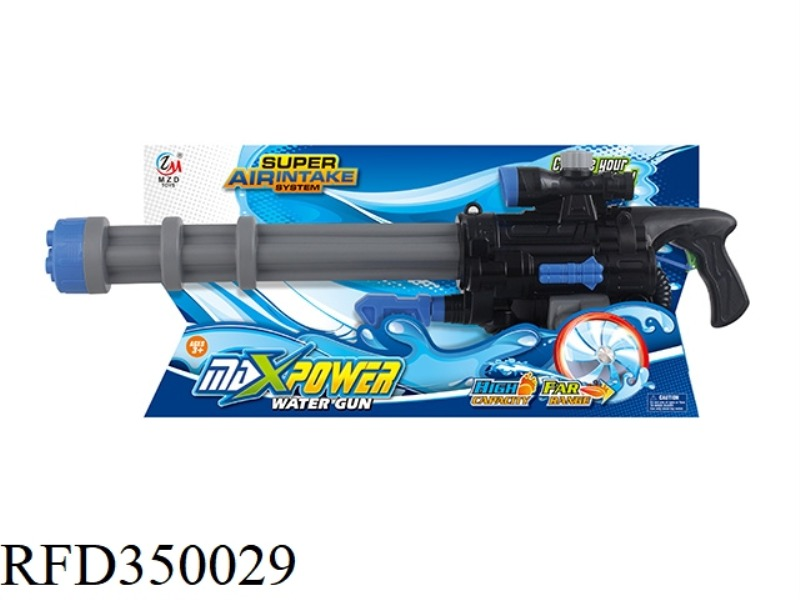 72CM GATLING WATER GUN DISPLAY BOX