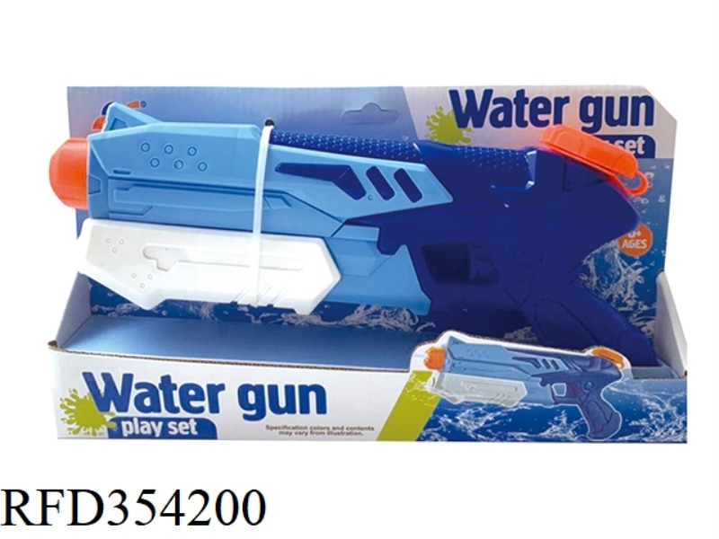SPACE WATER GUN TOY