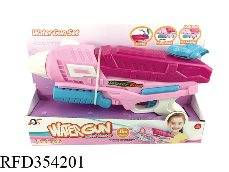 PUMP WATER GUN 2PCS