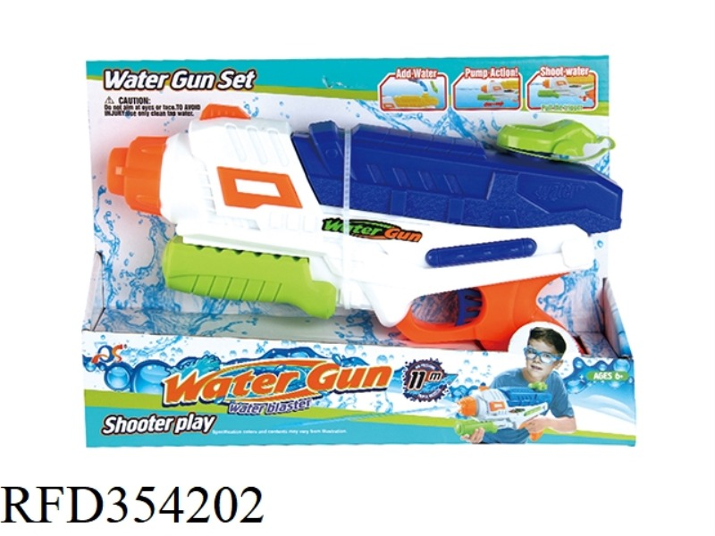 PUMP SPACE WATER GUN