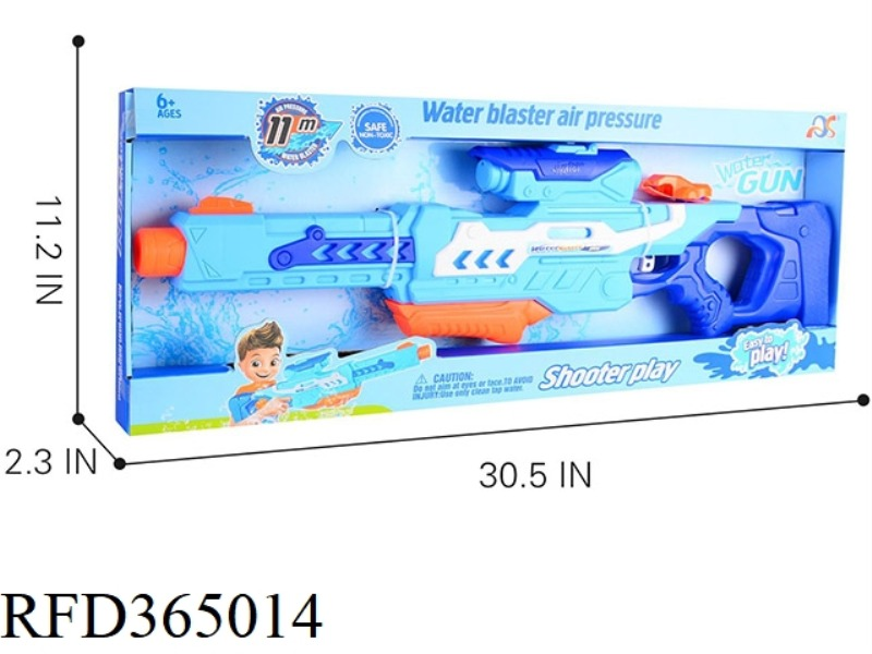 AIR PUMP WATER GUN TOY (SINGLE NOZZLE)