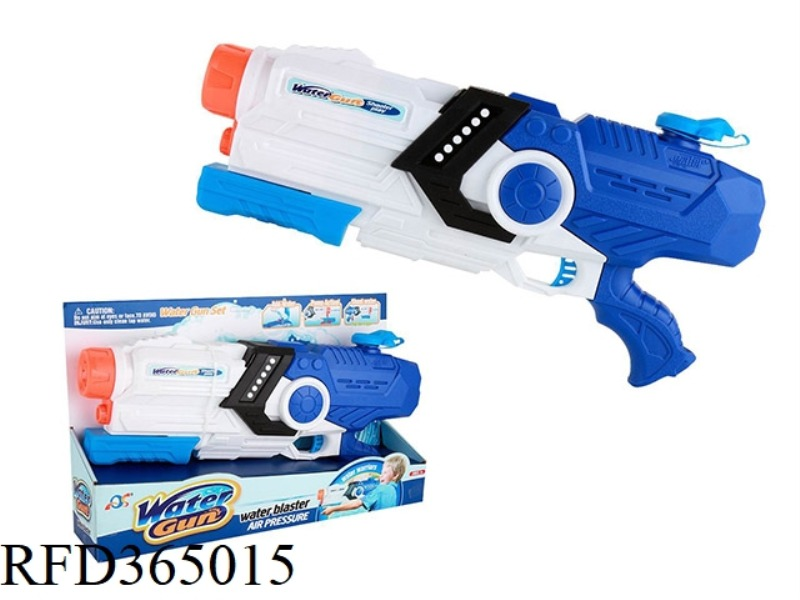 AIR PUMPING SPACE WATER GUN (SINGLE NOZZLE)