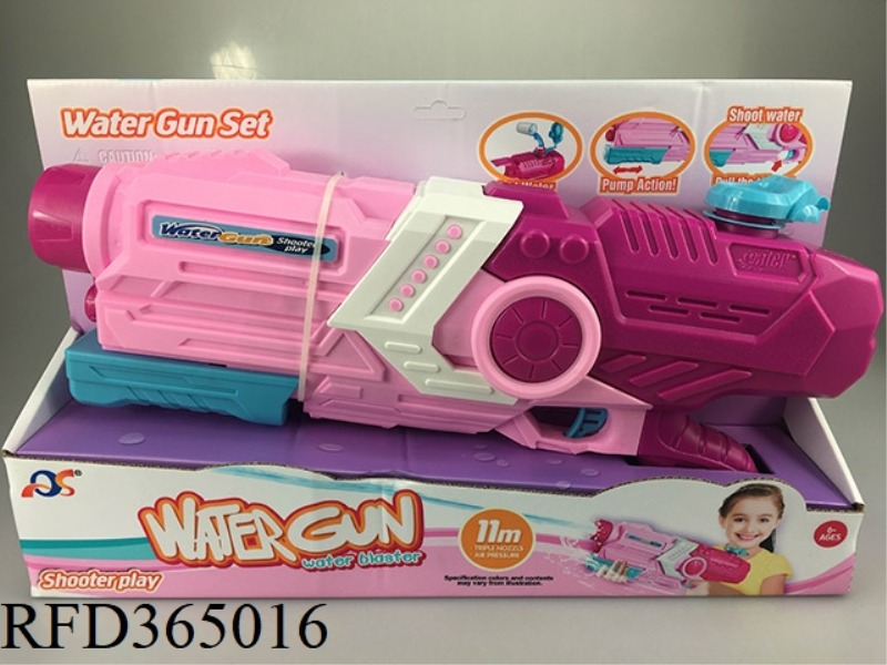 GIRL SERIES PUMPING SPACE WATER GUN (SINGLE NOZZLE)
