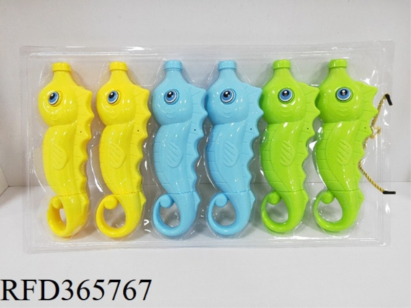 SEAHORSE WATER CANNON