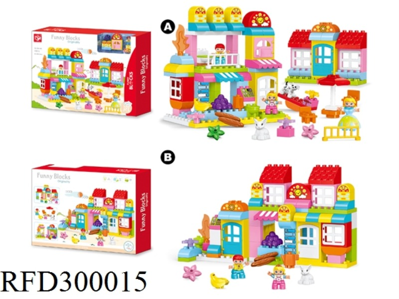 BUILDING BLOCK 120PCS