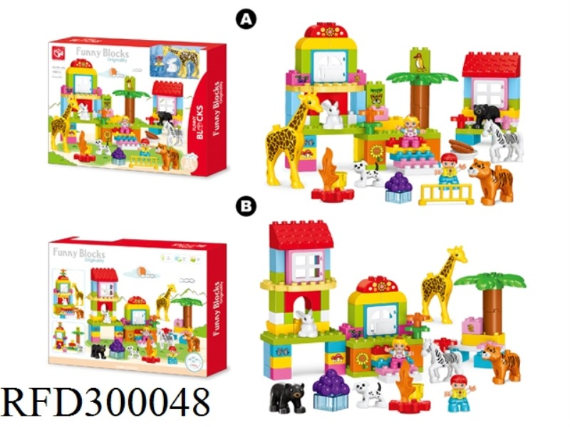 BUILDING BLOCK 85PCS