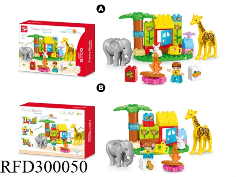 BUILDING BLOCK 33PCS