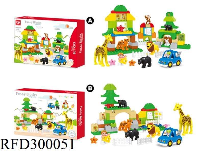 BUILDING BLOCK 92PCS