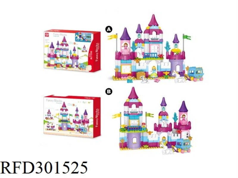 BUILDING BLOCKS-FANTASTIC CASTLE 130PCS