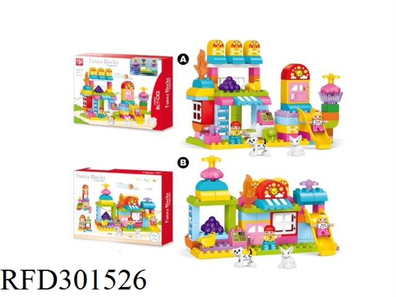 BUILDING BLOCKS-FUNNY SNACK BAR 90PCS