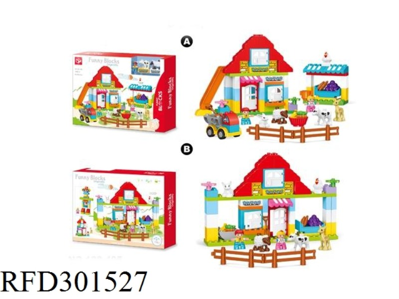 BUILDING BLOCKS-FUNNY LITTLE FARM 85PCS