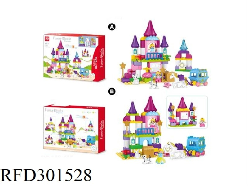 BUILDING BLOCKS-MAGIC CASTLE 75PCS