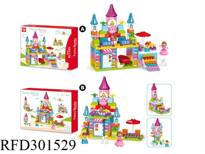 BUILDING BLOCKS-DREAM CASTLE 98PCS