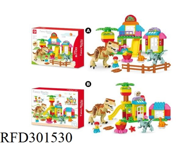 BUILDING BLOCKS-DINOSAUR PARK 65PCS