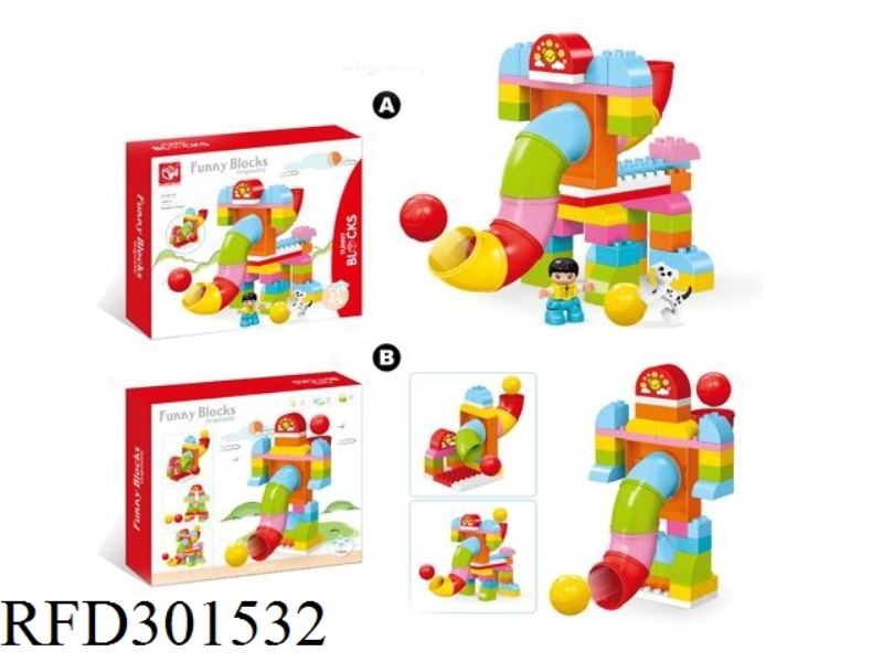 BUILDING BLOCKS-THE MULTIVARIANT PIPELINE 52PCS