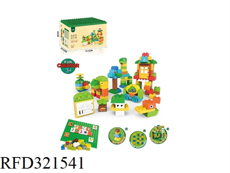 CREATIVE FUN BUILDING BLOCKS(109PCS)