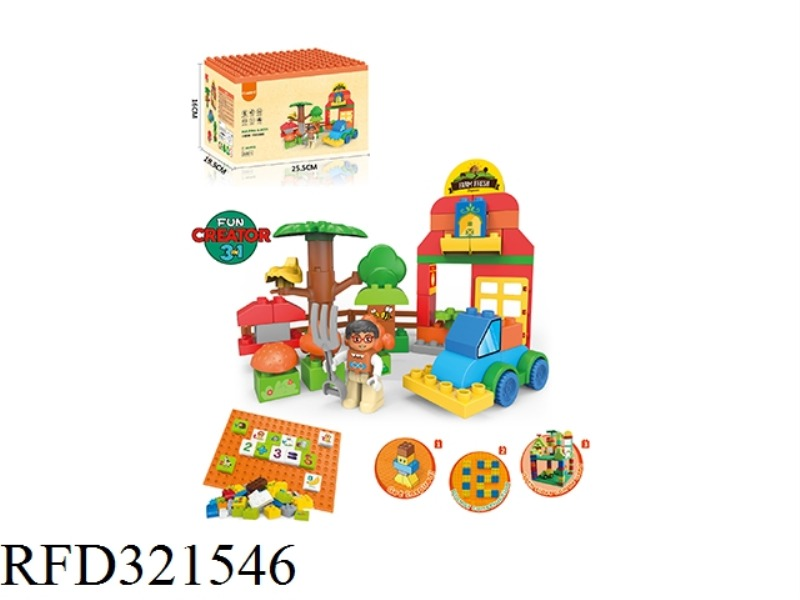 FARM FEEDING BUILDING BLOCKS (103PCS)