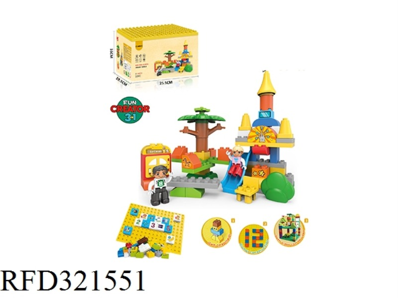 AMUSEMENT PARK LARGE PARTICLE BLOCK 106PCS
