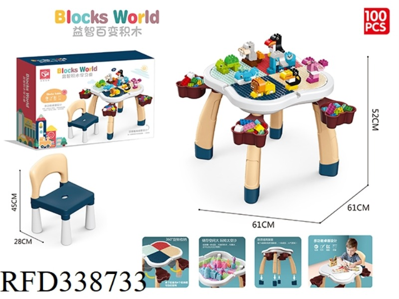BLUE BLOCK DESK WITH 1 PCS CHAIR AND 100PCS BLOCKS