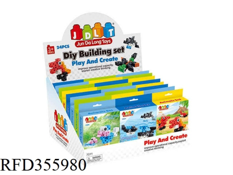 IQ SMALL BLOCKS/24PCS