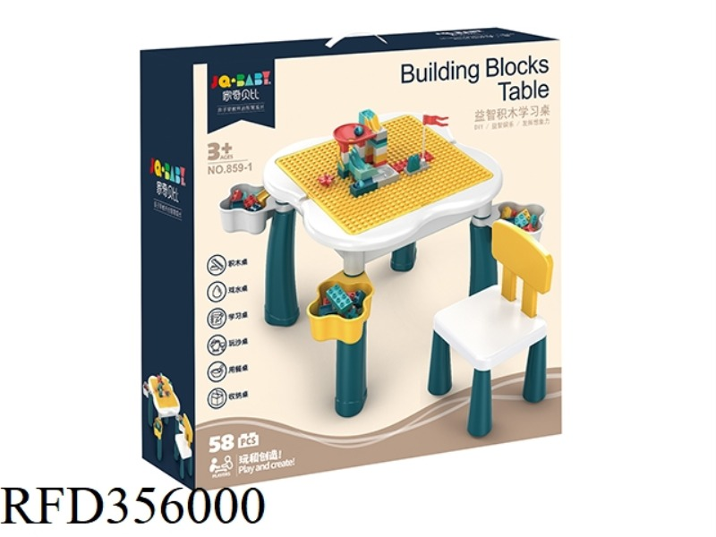 EDUCATIONAL BUILDING BLOCKS STUDY TABLE (PLUM-SHAPED)