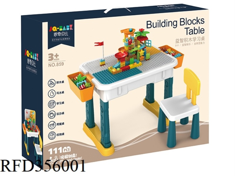 PUZZLE BUILDING BLOCK STUDY TABLE (RECTANGULAR)