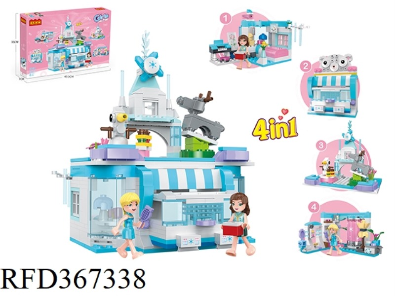 PUZZLE BLOCKS/SMALL PARTICLES/NEW GIRL SERIES CREATIVE FOUR-IN-ONE JEWELRY BOX 648PCS