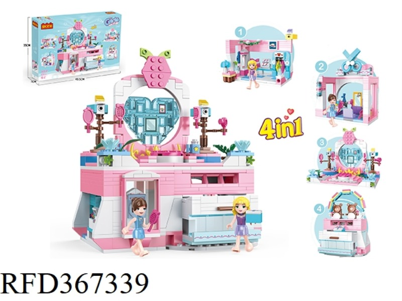 PUZZLE BLOCKS/SMALL PARTICLES/NEW GIRL SERIES CREATIVE FOUR-IN-ONE DRESSING TABLE 653PCS
