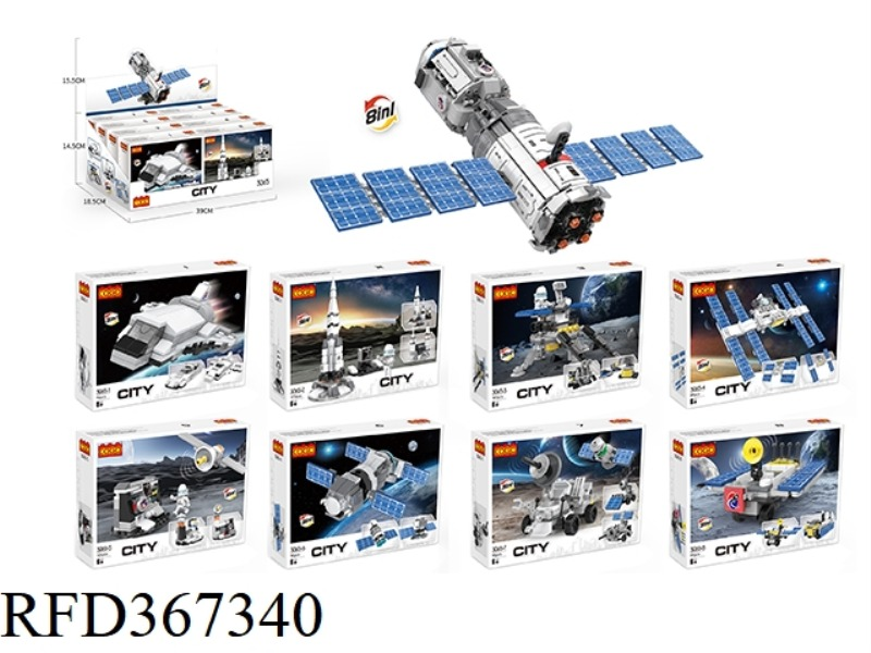 PUZZLE BUILDING BLOCKS/SMALL PARTICLES/AEROSPACE 8 IN 1/8PCS