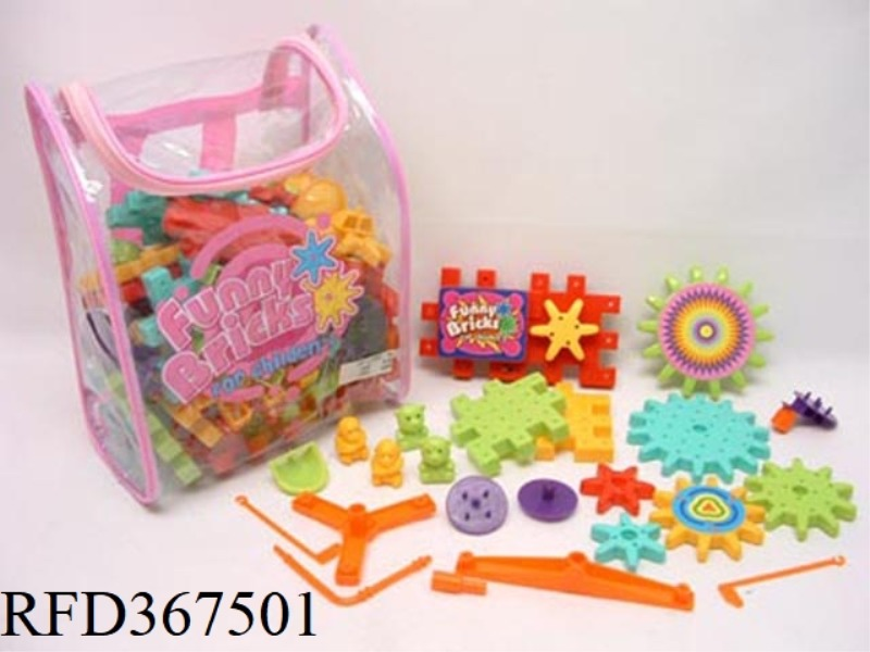BACKPACK ELECTRIC BUILDING BLOCKS (81PCS)