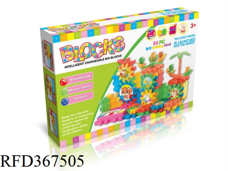 BOXED MUSIC FLASHING ELECTRIC BUILDING BLOCKS (84PCS)