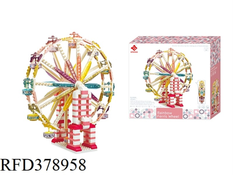RAINBOW FERRIS WHEEL 245PCS