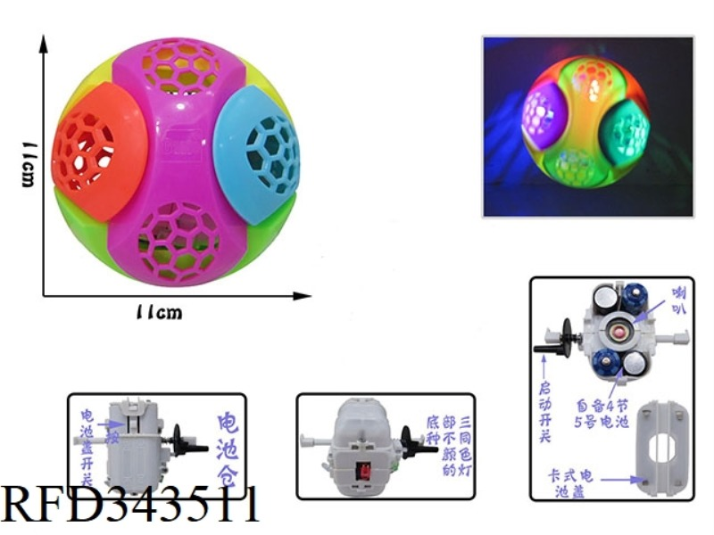 PUZZLE ASSEMBLED JUMPING BALL