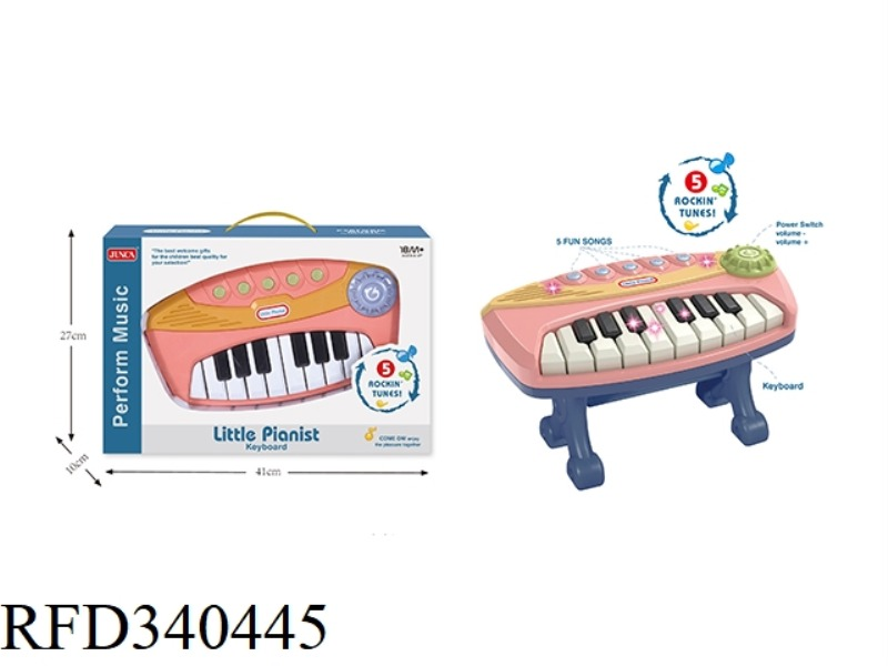 ELECTRONIC ORGAN (WITH STAND)