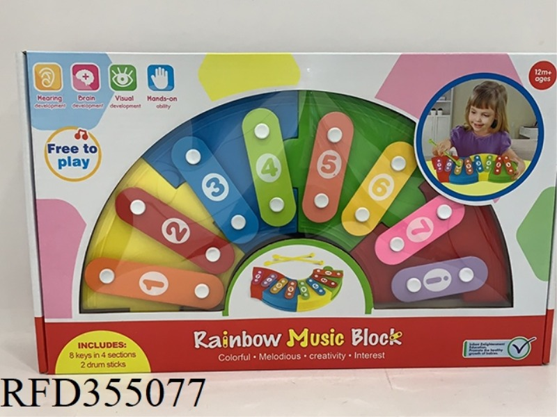 CAN BE ASSEMBLED WITH RAINBOW 8-TONE PIANO