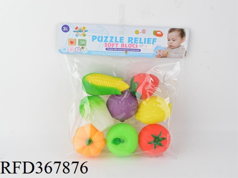 8 PACKS OF SOFT RUBBER ANIMALS