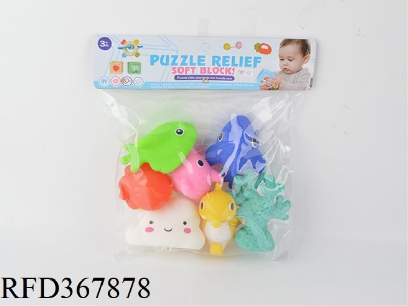 7 PACKS OF SOFT RUBBER ANIMALS