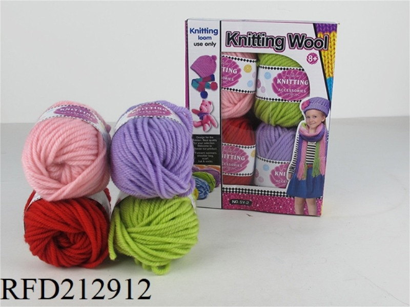 WOOL SPECIAL YARN FOR HAND KNITTING MACHINE