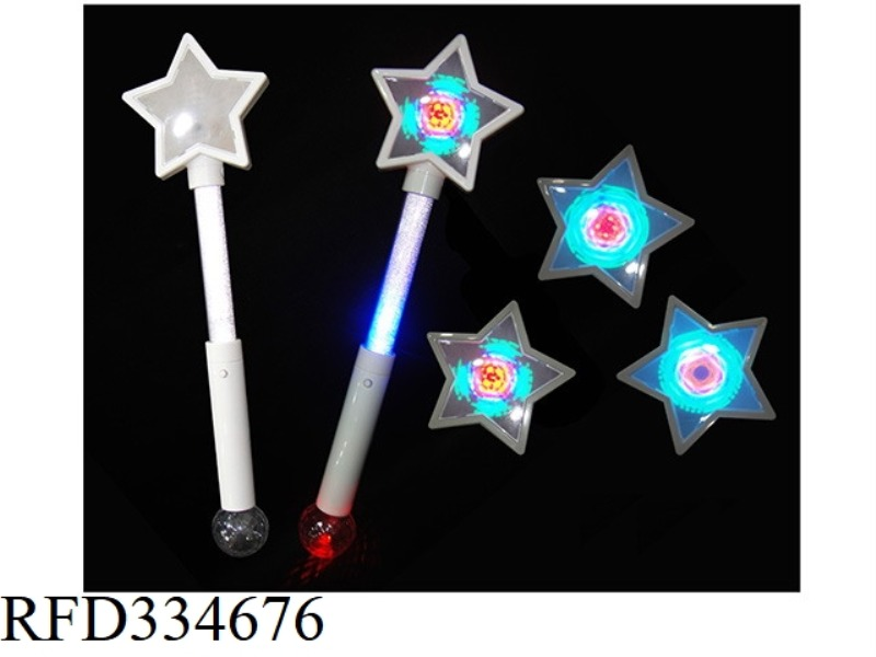 SOLID COLOR FIVE-POINTED STAR 3D CHANGING ROTATING BAR (CAN BE MADE INTO 3 COLORS OF PINK, BLUE AND