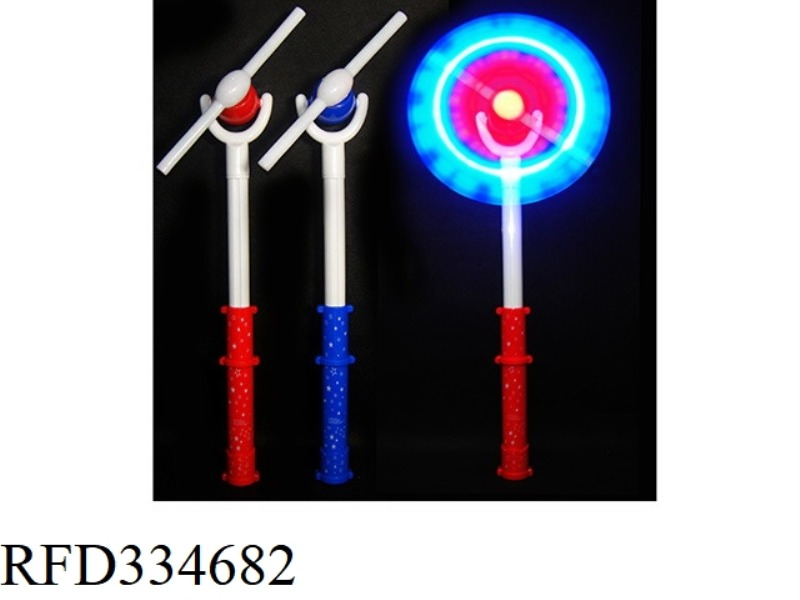 SOLID COLOR TELESCOPIC 5 LIGHT WINDMILL WITHOUT MUSIC