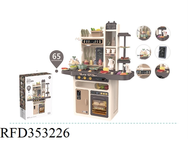 93.5CM SPRAY KITCHEN 65PCS (WITH SPRAY, EGG STEAMER, LIGHT AND MUSIC, WATER OUTLET FUNCTION) (NOT IN