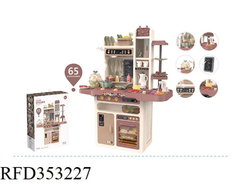 93.5CM SPRAY KITCHEN (WITH SPRAY, EGG STEAMER, LIGHT AND MUSIC, WATER OUTLET FUNCTION) 65PCS (NOT IN