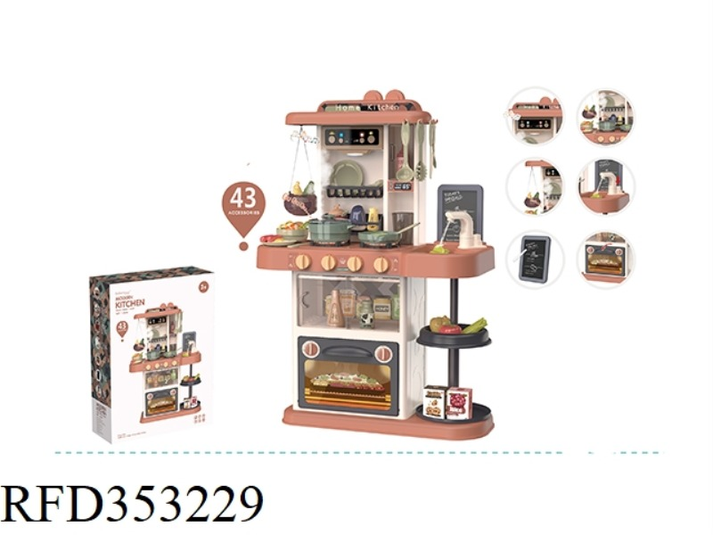 72CM SPRAY KITCHEN 43PCS (WITH SPRAY, LIGHT, MUSIC, WATER FUNCTION) (NOT INCLUDE)